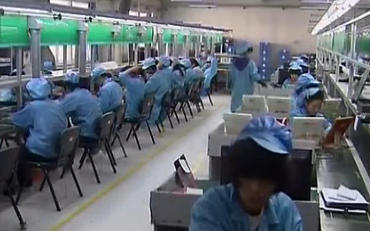 Stress-Ranking: Chinesische Arbeiter haben den meisten Stress