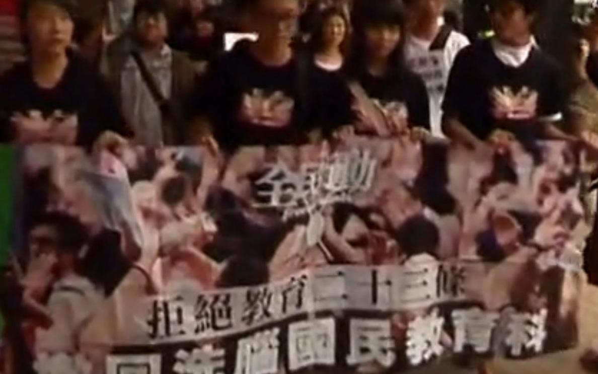 Hongkong: Proteste am chinesischen Nationalfeiertag
