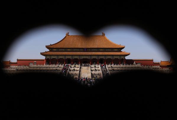 """Die Halle der """"Höchsten Harmonie"""" in der alten Kaiserstadt in Peking.  Foto: AFP/AFP/Getty Images"""