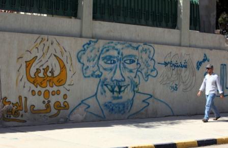 Die KPCh glaubte aus dem Schicksal von Gaddafi Lektionen ziehen zu können. Foto: AFP/Getty Images