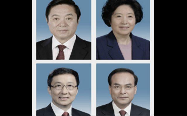 Funktionäre der KPCh, die vom Führungswechsel betroffen sind: Liu Qibao (o. links), Sun Chunlan (o.rechts), Han Zheng (u. links), Sun Zhengcai (u. rechts)   Foto: NTD Television