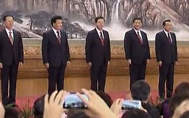 Die neue Führungsspitze der KPCh.   Foto: NTD Television
