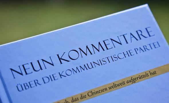 """Achter Jahrestag der """"Neun Kommentare über die Kommunistische Partei Chinas"""""""