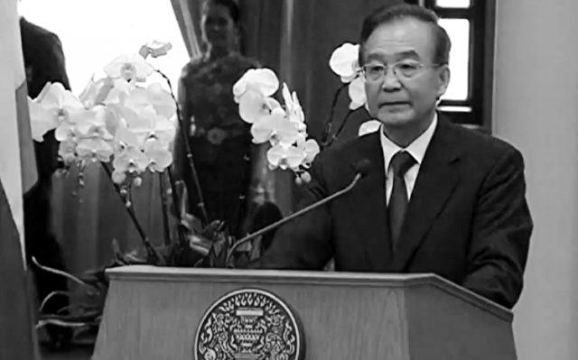 Wen Jiabao am 21. November vor chinesischen Geschäftsleuten in Thailand.  Foto: BYNTVNews