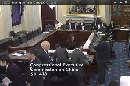 Der Kongress der Vereinigten Staaten hielt am 18. Dezember eine Anhörung über das Thema Verfolgung von Falun Gong-Praktizierenden in China ab. Foto: Screenshot / yh