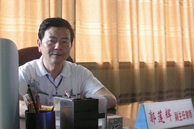 Der bekannte Anwalt Guo Lianhui verlangt ein Ende der Verfolgung von Falun Gong.   Foto: Zur Verfügung gestellt von Guo Lianhui