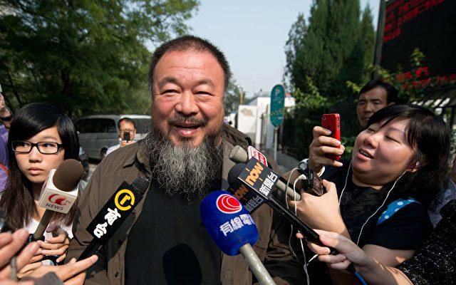 Ai Weiwei, ein chinesischer Dissident und Künstler.   Foto: Ed Jones/AFP/GettyImages