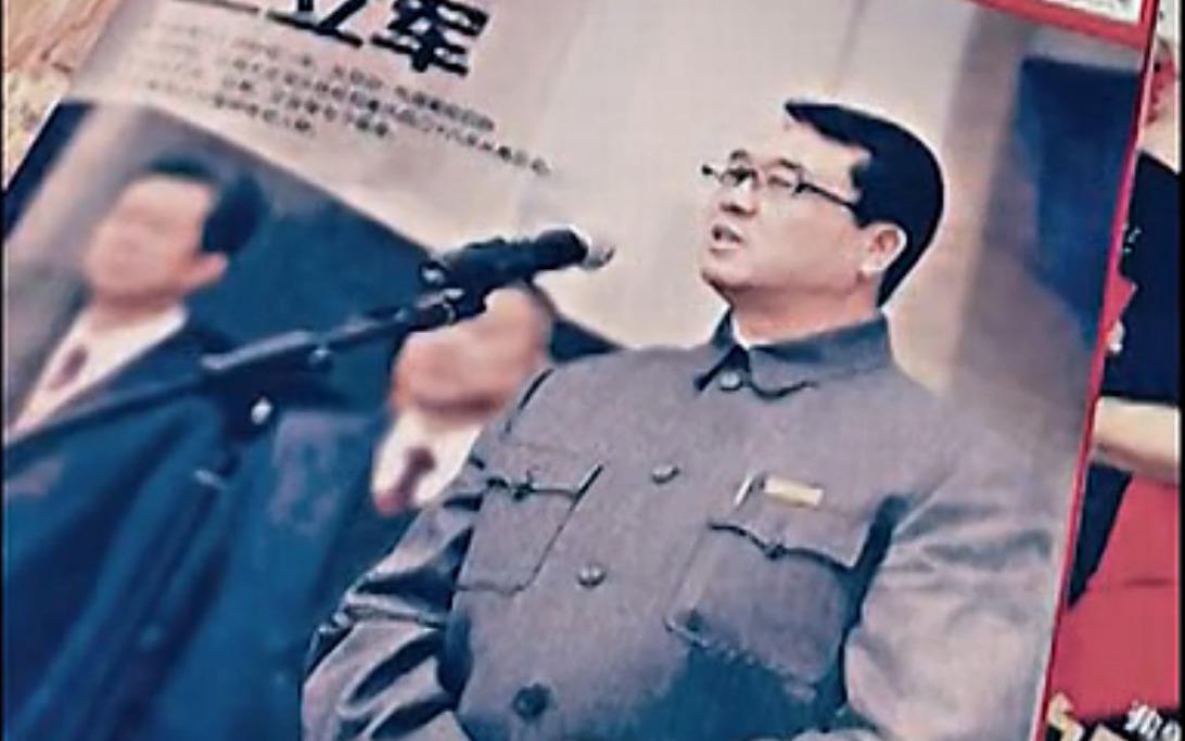 "China: Regierung stoppt ""Southern Weekly"" Bericht über Wang Lijun"