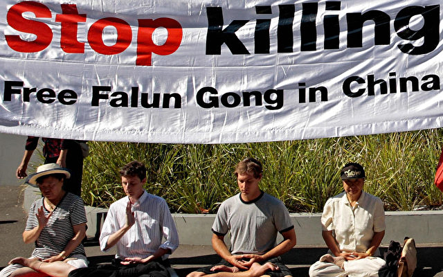 Protest vor der chinesischen Botschaft in Sydney, Australien.   Foto: Anoek de Groot/AFP/Getty Images