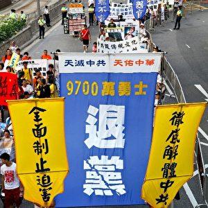 Erschütterung (Goldmedaille in der Kategorie Nachrichten, Fotograf: Adrian Yu aus Hongkong) Foto: Dajiyuan