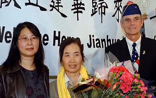 Lu Jianhua (M), Ehemalige Zwangsarbeiterin in China.   Foto: NTD Television