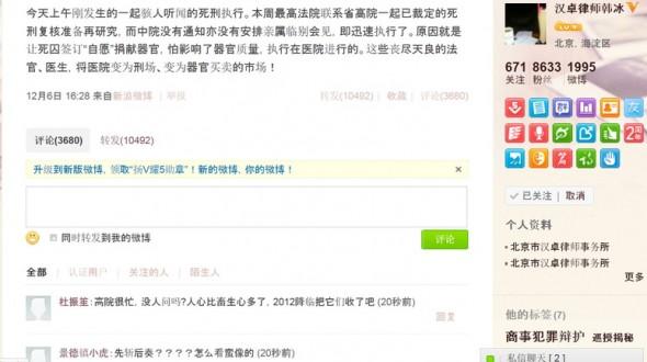 Ein Screenshot auf Han Bing's post auf Weibo, bevor er gelöscht wurde.  Foto von Weibo.com