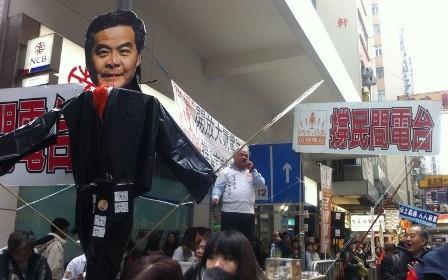 Über 130.000 Menschen protestierten am 1. Januar 2013 in Hongkong gegen den Gouverneur Leung Chun-Ying. Foto: Dajiyuan