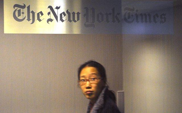 Die chinesischen Behörden bereiten nicht nur den Journalisten selbst Schwierigkeiten, sondern auch deren Firmen. Shanghai Büro der New York Times.   Foto: Peter Parks/AFP/Getty Images