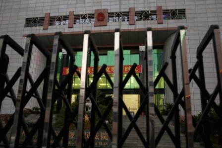 Über 400 Beamte des Komitees für Politik und Recht festgenommen