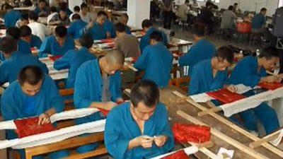 China: Schicksal von Arbeitslagern ungewiss