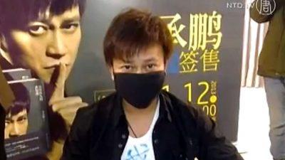 """""""Die sind verrückt"""" – Autor Li Chengpeng erhält Mundverbot in China"""