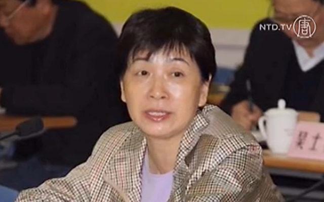 Wang Xia, verantwortliche Ministerin für die Familienplanung in China.    Foto: NTD Television