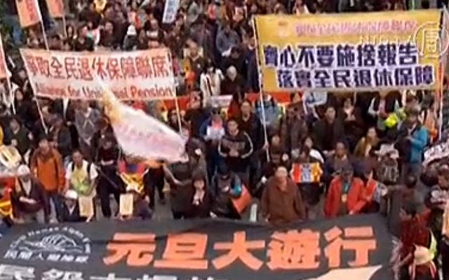 Protestanhänger des Neujahrsprotestes in Hongkong.   Foto: NTD Television