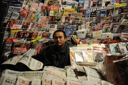 China gilt nicht als Vorbild für Pressefreiheit. Foto: AFP/Getty Images