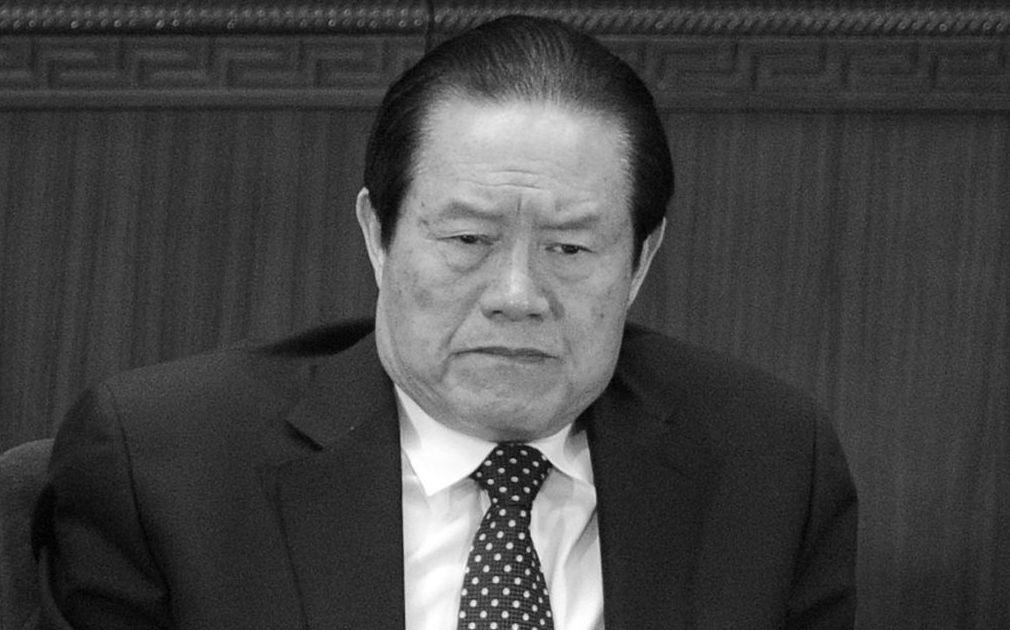 China: Gefolgsmann von ehemaligem Sicherheitschef verhaftet
