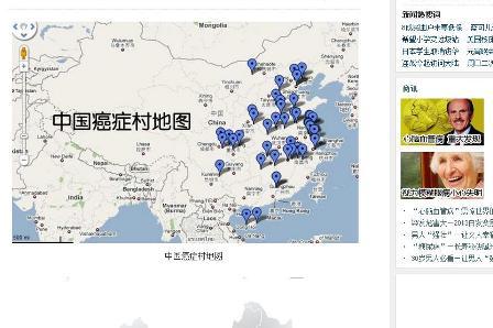 Landkarte der Krebsdörfer in China. Foto: Screenshot von der Webseite news.ifeng.com am 24. Februar /ETD