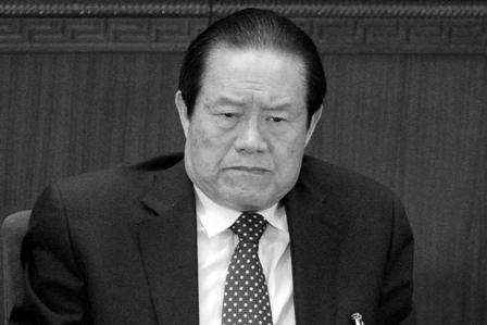 """Zhou Yongkang wurde als """"Katastrophe für das Land und das Volk"""" kritisiert. Foto: LIU JIN/AFP/Getty Images"""