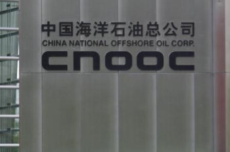Chinas Staatskonzern CNOOC hat den kanadischen Öl- und Gaskonzern Nexen übernommen. Foto: FREDERIC J. BROWN/AFP/Getty Images