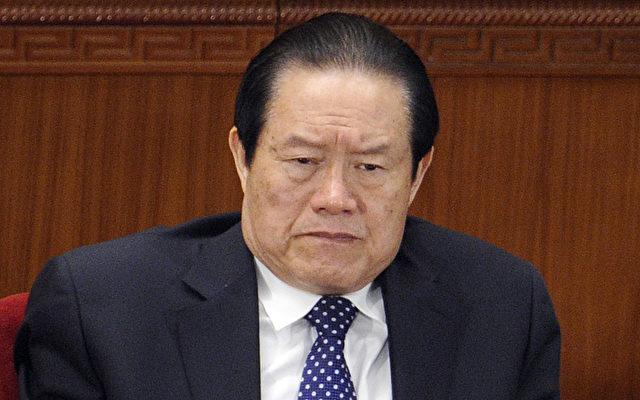 Zhou Yongkang, ehemaliger Sicherheitschef Chinas.   Foto: LIU JIN/AFP/GettyImages