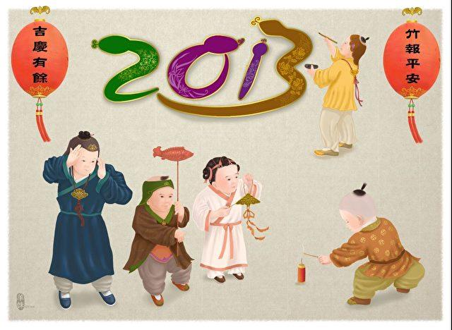 Kritisch, charmant, bewusst, elegant, geheimnisvoll, listig und leidenschaftlich - im Jahr der Schlange.  Foto / Bild: SM Yang, EPT