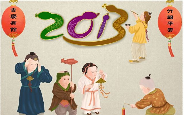 Chinesisches Neujahr 2013 – Das Jahr der Schlange