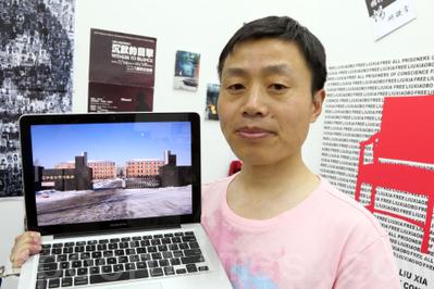 China: Dokumentarfilm über Masanjia-Arbeitslager hat am 1. Mai Premiere