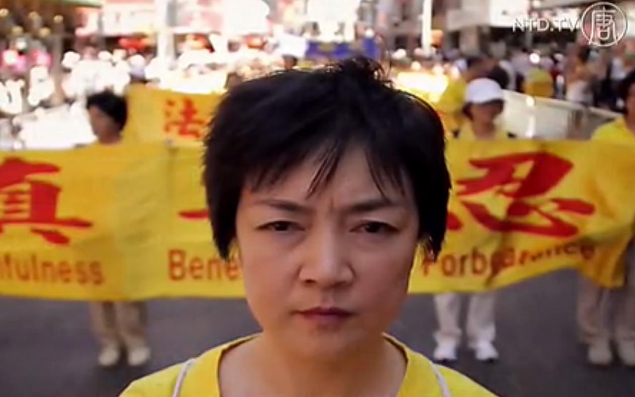 """Österreich: Presseclub zeigt preisgekrönten Film """"Free China"""""""
