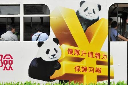 China: Zu viel Geld ist ein Problem