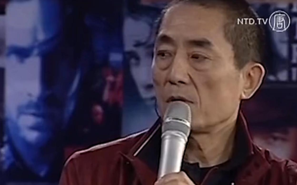 Chinas Ein-Kind-Politik: Regisseur Zhang Yimou Vater von sieben Kindern?