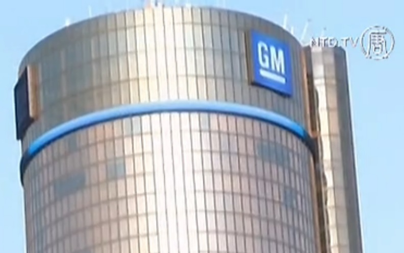 Chinesische Ingenieurin wegen GM Hybrid-Technologie-Diebstahl verurteilt