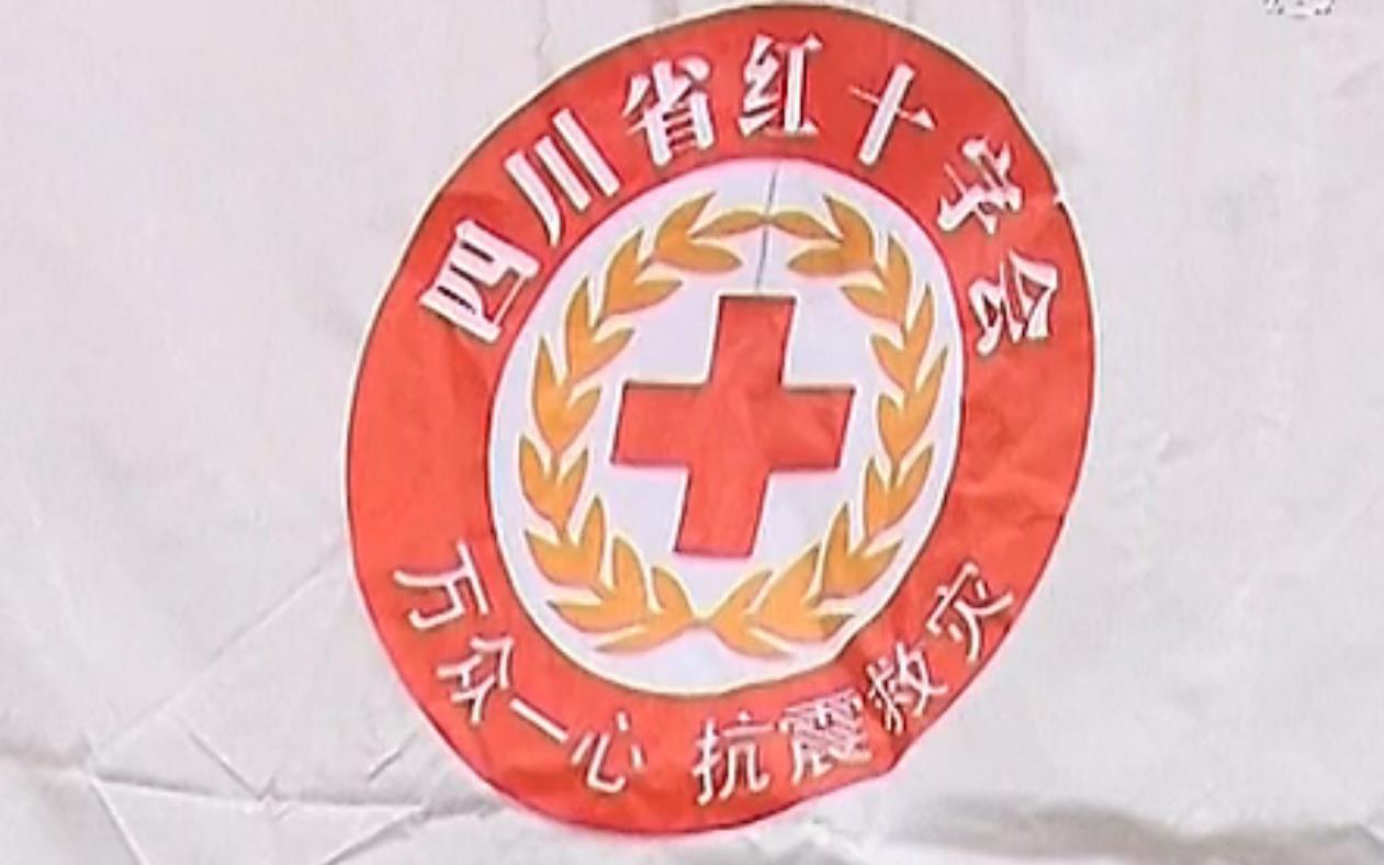 Chinesisches Rotes Kreuz soll Transparenz zeigen