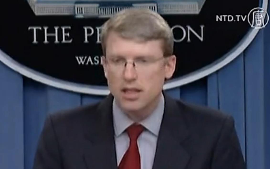 Pentagon-Bericht: USA beschuldigen China der Cyberangriffe