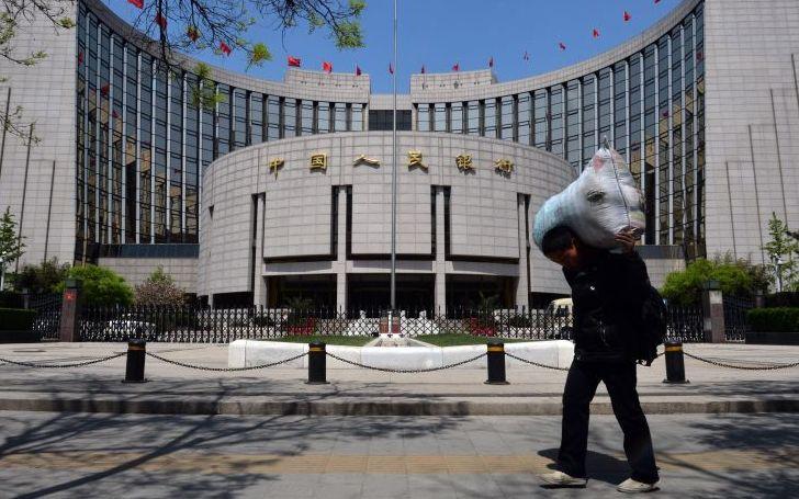 Absturz bei der Bank of China heute als technisches Problem dargestellt