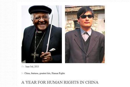 Desmond Tutu und Chen Guangcheng: Petition für Menschenrechte in China