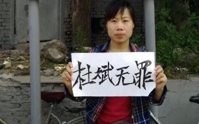 China: Fotograf Du Bin noch im Gefängnis