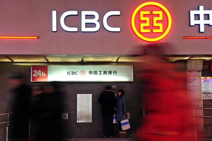 Industrial and Commercial Bank of China am Sonntag ausgefallen