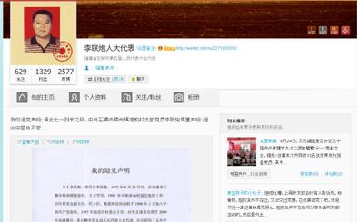 China: Ehemaliger Volkskongress-Delegierter verlässt die Kommunistische Partei