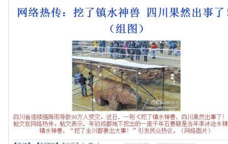 China: Die Ausgrabung einer einst heiligen Skulptur und das Hochwasser