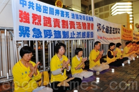 China: Unruhestiftung auf Falun Gong-Veranstaltung in Hongkong