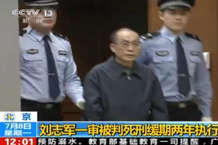 China: Merkwürdiger Prozess für den zum Tode verurteilten Ex-Minister Liu