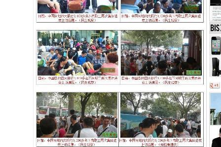 China: Großer Protest von entlassenen Bankangestellten in Peking