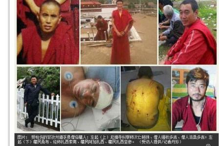 China: Schüsse in Tibet am Geburtstag vom Dalai-Lama