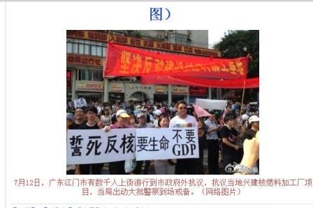 China: Großer Protest stoppt Bau von Uran-Wiederaufbereitungsanlage