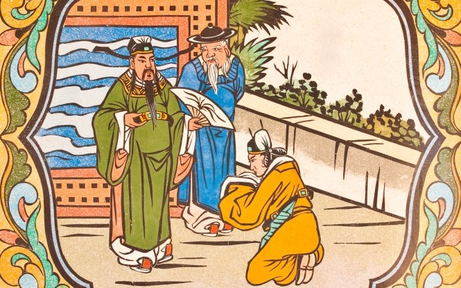Die Tugend und Kompetenz von hohen Regierungsbeamten im alten China